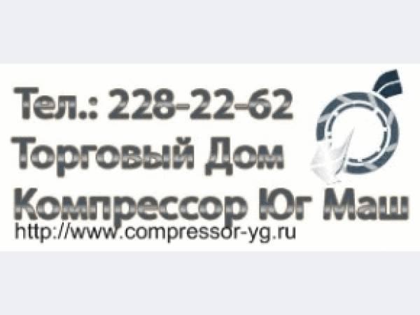 Компрессор 2ВМ 2,5-24/4, ВП-20/8, 2ВМ4-24/9, 2ГМ4-24/9 и запчасти!!!!