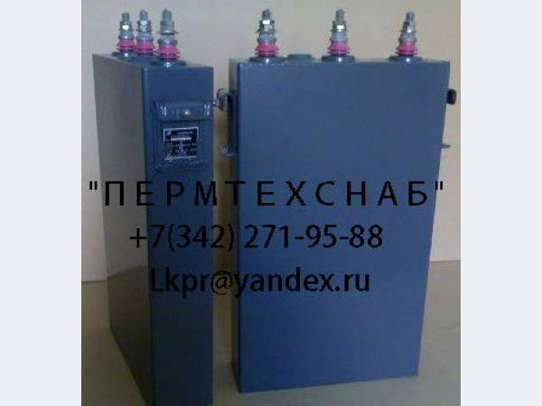 Конденсатор КЭ2-0,38-36-3У3