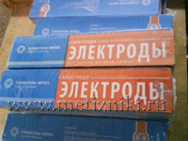 Электроды МР3, МР 3М, УОНИ 1345, УОНИ 1355 и др. со склада в г.Орле