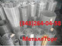 Сетка нержавеющая - сетка тканая, сетка фильтровая, сетка полутомпаков