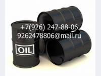 Castrol Iloform PN 49 Испаряющееся масло без хлора