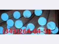 Сталь рессорно-пружинная 65Г, 60С2А, 60С2Г, 60С2ХФА, 60С2ХА, 60С2Н2А,
