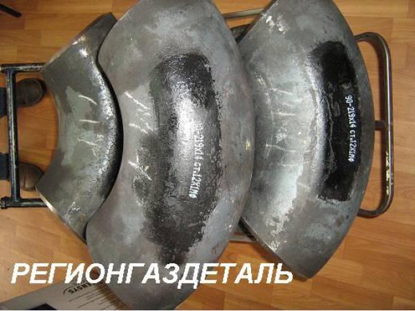 Отвод 90-219х14 ст.12Х1МФ ТУ геометрия по ГОСТ 17375-2001