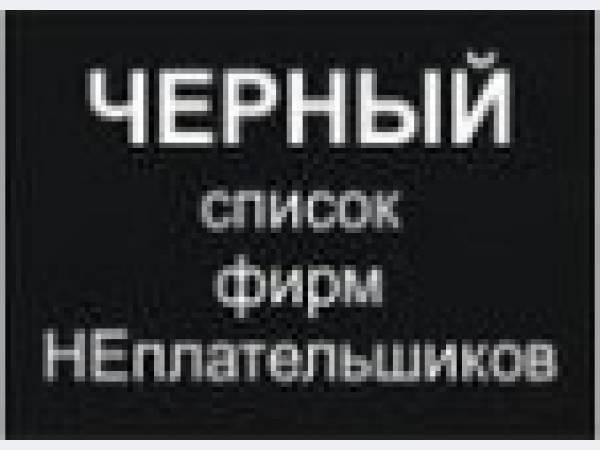 Информационный портал о кидалах