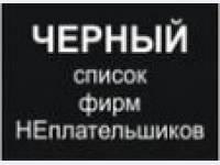 Черные списки недобросовестных арматурщиков СНГ