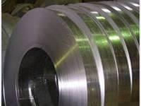 Штрипс лента  размером от 20 мм из стали 0,4-3,0 мм