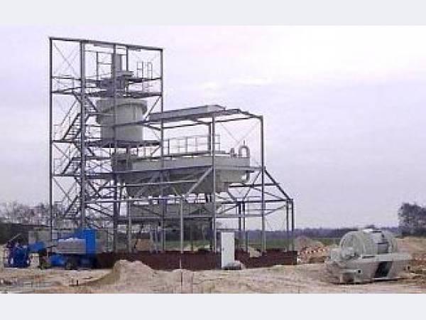 Гидроциклоны , оборудование для  обогащения минерального сырья.