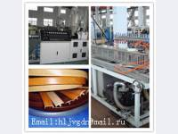 Оборудование для производства мебельной кромки из ПВХ