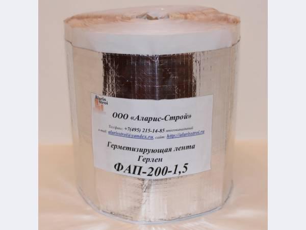 Герлен ФАП-200-1,5
