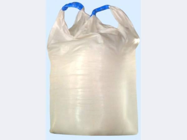 Соль техническая. Концентрат минеральный Галит