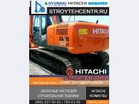 Ремонт экскаваторов Хитачи HITACHI экскаваторов погрузчиков JCB сервис