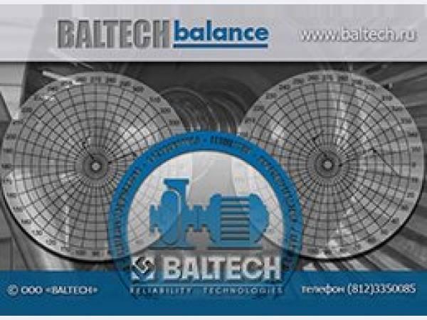 балансировка маховика, балансировка стенд, балансировка дисков