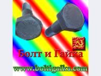 Болт высокопрочный м22х75 ГОСТ 52644-2006 10.9 ХЛ ДМЗ 10.9