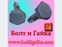 Болт высокопрочный м22х160 ГОСТ 52644-2006 10.9 ХЛ ДМЗ 10.9
