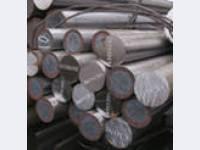 Круги горячекатаные сталь 33ХС, 38ХС, 40ХС ГОСТ 4543-71