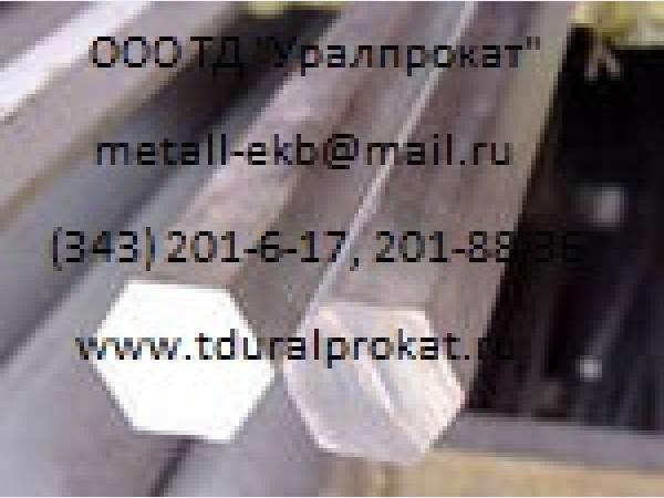 Шестигранник фрезерованный 80-130мм сталь 45