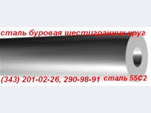Продам буровой шестигранник 25 и 22 мм, сталь 55С2, АЦ40Х2АФ,АЦ22ХГН3М