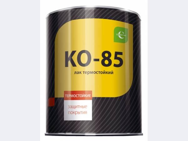 Термостойкий кремнийорганический лак КО-85. Для печей и каминов.