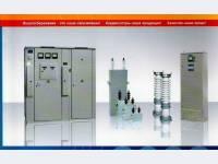 Конденсаторы ЭЭВП-1-1 У3 электротермические В наличии и под заказ Новы