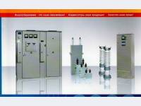 Конденсаторы ЭЭПВ-1,6-2,4 У3 электротермические