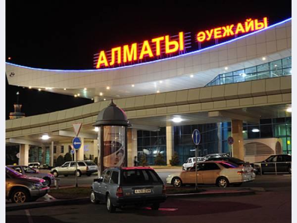 Авиационные грузоперевозки в Казахстан из Москвы за 2 дня. Авиапочта