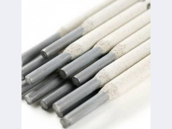 Электроды МР 3 для ручной дуговой сварки ф 3,0 5,0 мм. из наличия.4, 0