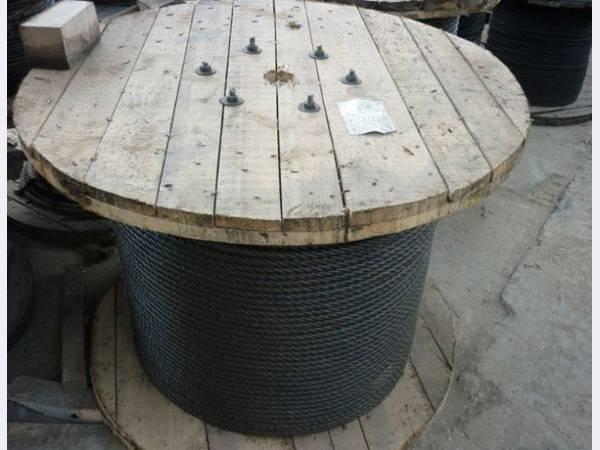 Канаты стальные (тросы)  грузовые ГОСТ 2688 80 ф 4, 1 - 56, 0 мм.