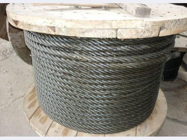 Трос для крана, кран балки ГОСТ 2688 80 ф 4,1 56,0 мм. от 100 п.м.