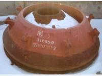 Конус дробящий на дробилки КМД1750, КСД1750