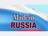 Замена импортных СОЖ для станков с ЧПУ