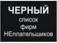 Актуальная информация о покупателях\продавцах