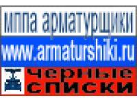Недобросовестные предприятия СНГ