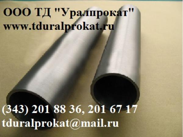 Труба сталь 09г2с, сталь 20 х/т ГОСТ  8734-75 Р54159-09 : Продажа