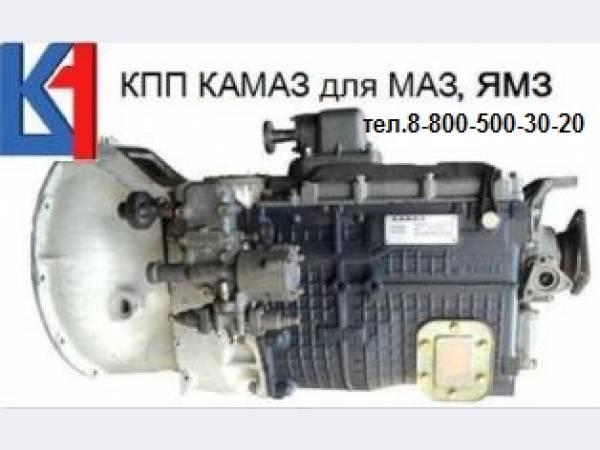 Кпп Камаз на Ямз 238