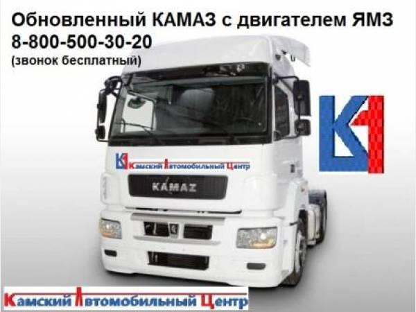 Продаём новые Камазы 65116