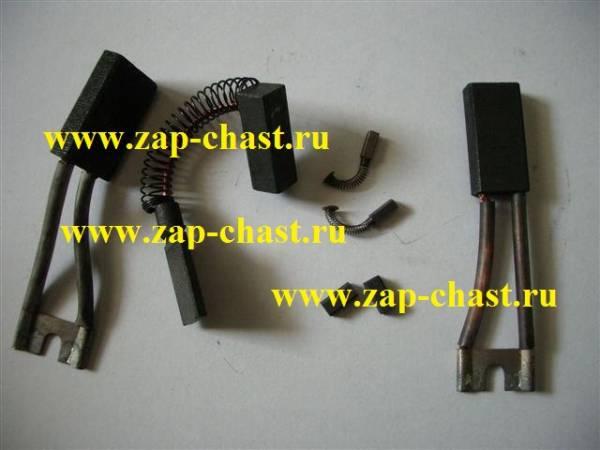Щетки графитовые 8х20х32, 3х16х23, 4х5х10 мм