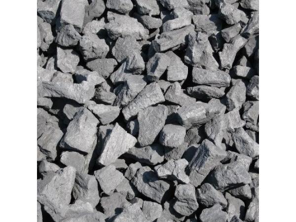 уголь кокс антрацит для промышленных нужд и населения