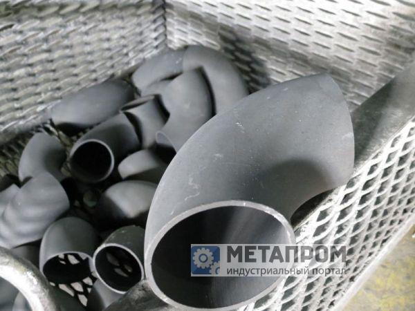 Грунтовка для металла (холодное цинкование) «Цинконол»
