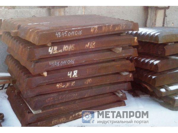 Плита дробящая неподвижная плита подвижная для дробилки СМД110А