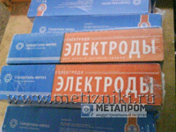 Электроды МГМ 50К для сварки во влажной среде