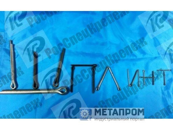 Шплинт нержавеющий 1,0х6 ст. 12Х18Н10Т ГОСТ 397-79