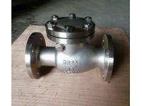 Продаю клапаны обратные поворотные нержавеющие 19нж53нж Ру16 Ду65 Кита