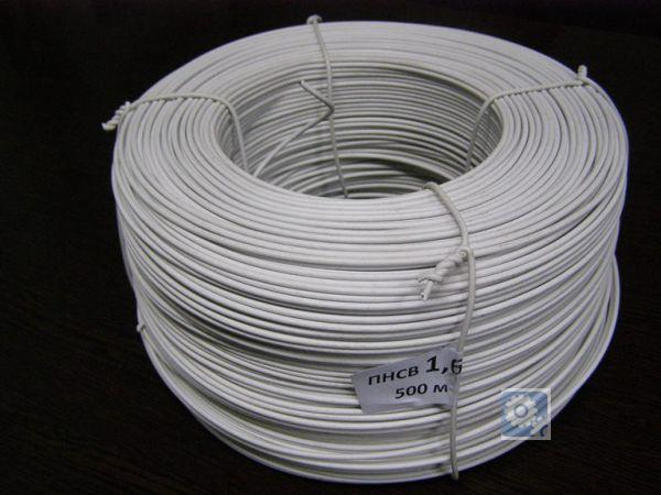 кабель рк 50-2-11