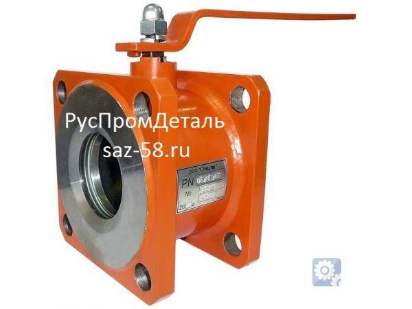 Кран шаровый на бензовоз КШФ Ду-50, Ду-80, Ду-100