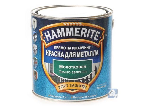 Молотковые краски Hammerite