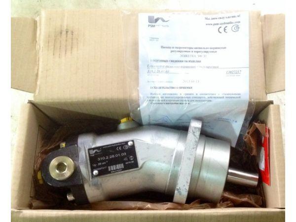 Гидромоторы310,2,28,01,03