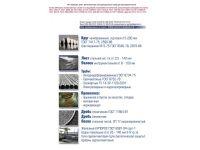Проволока пружинная углеродистая ГОСТ 9389-75 сталь 70