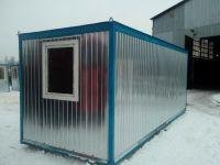 Блок-контейнер 4метровый