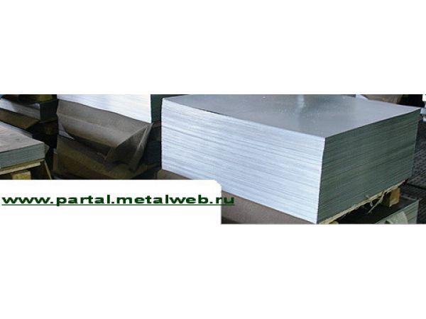 Жаропрочные стали, лист 20Х23Н18, ХН78Т, ХН60ВТ, ХН68ВМТЮК, ХН38ВТ