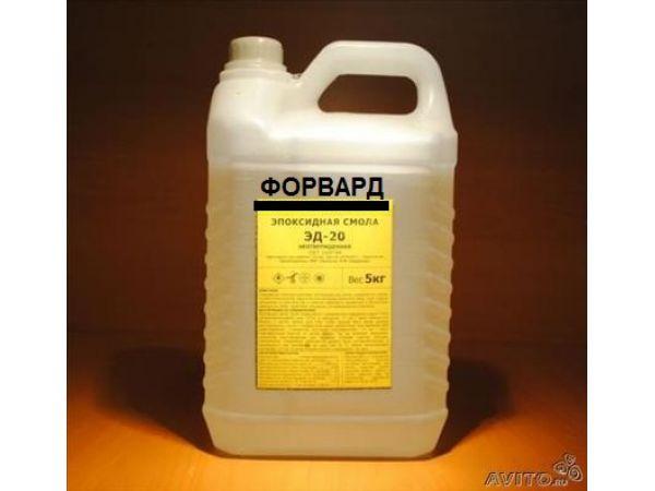 Эпоксидная смола ЭД-20 розница, 5кг